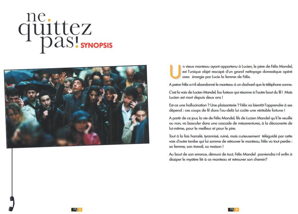«Ne Quittez Pas» - ne-quittez-pas-3-1000x719