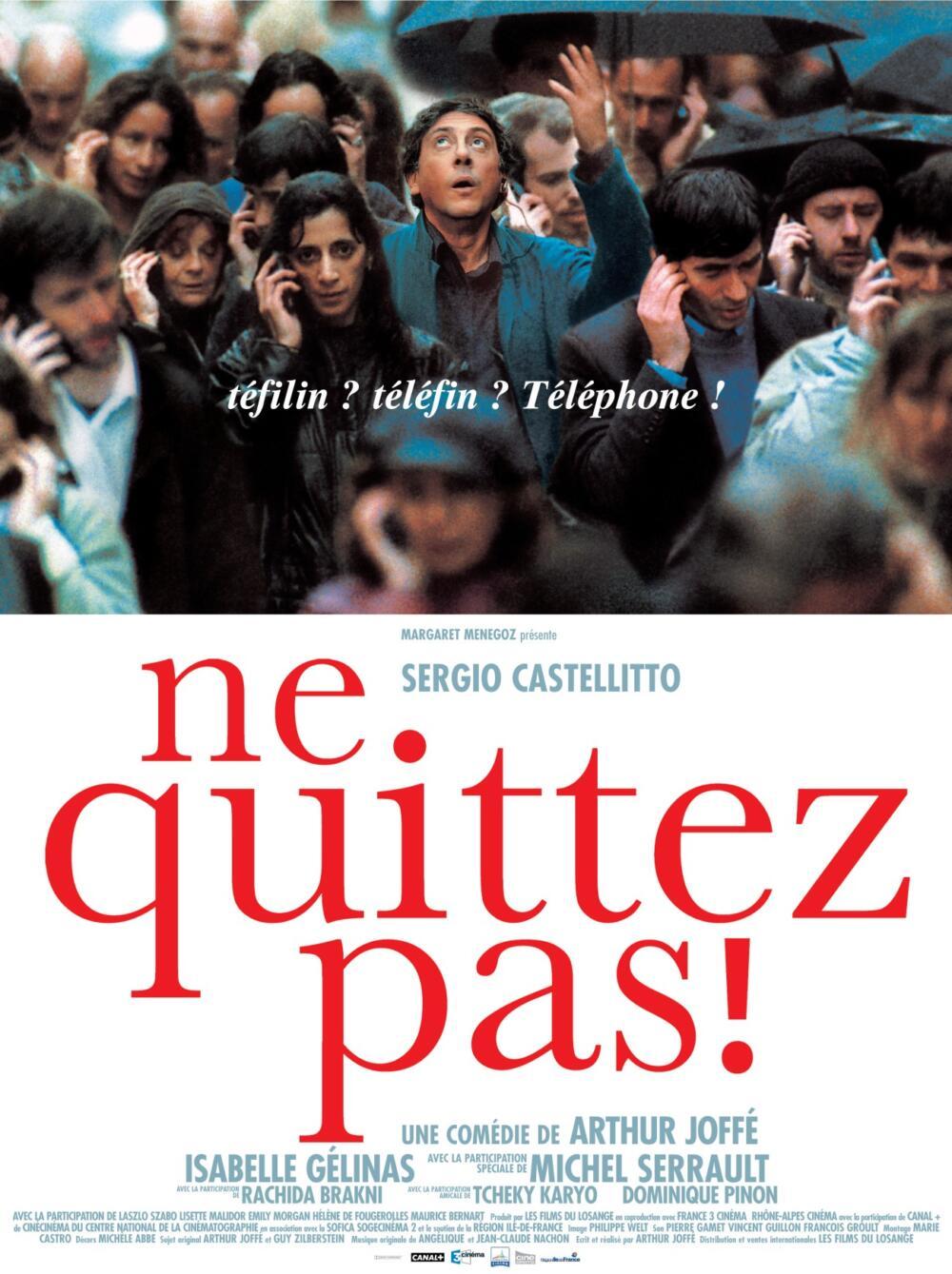 «Ne Quittez Pas» - ne-quittez-pas-affiche-1000x1339